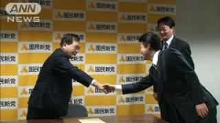 補正予算案総額5兆500億円規模に 閣議決定へ(10/10/08)