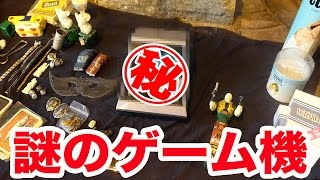 屋台で珍しいレトロゲーム機を発見! 【タイバンコク泥棒市場】