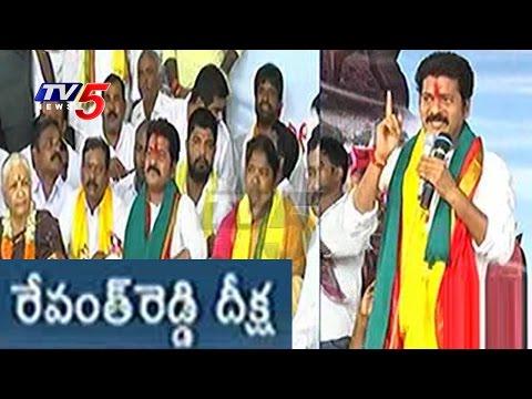 Revanth Reddy Deeksha at Yetigadda Kishtapur | Revanth Reddy Speech | TV5 News