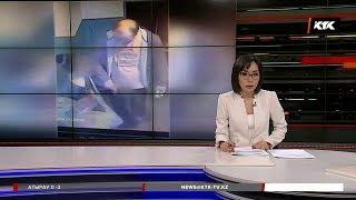 Елімізде үлкендерден сексуалдық зорлық көрген балалар саны артқан / 20.12.2017 күнгі шығарылым