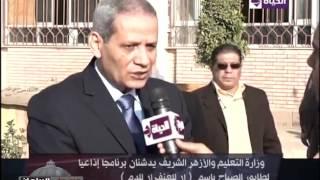 فيديو..الهلالي الشربيني: الإرهاب لايفرق بين مسلم ومسيحي