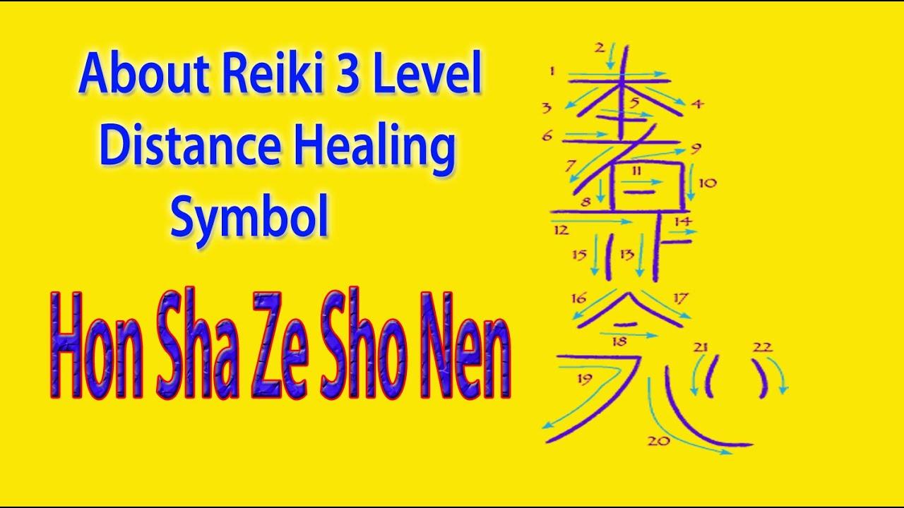 Hon Sha Ze Sho Nen Reiki 3rd Level