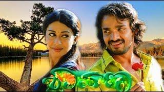 Shravana Full Kannada Movie   Kannada Romantic Movie   Kannada New Release Movie   New Upload 2016
