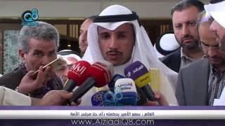 مرزوق الغانم: حكمة صاحب السمو قررت حل المجلس والعودة للشعب ونشكره على هذا الأمر