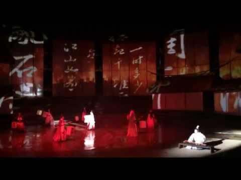 สามก๊ก โจโฉแตกทัพเรือ การแสดงประวัติขงเบ้ง (จูเก่อเลี่ยง) Thatched cottage theatre เมืองเซียงยาง จีน