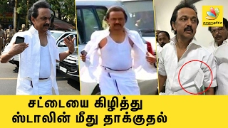 சட்டையை கிழித்து : ஸ்டாலின் மீது தாக்குதல் |  Stalin meets Governor with torn shirt