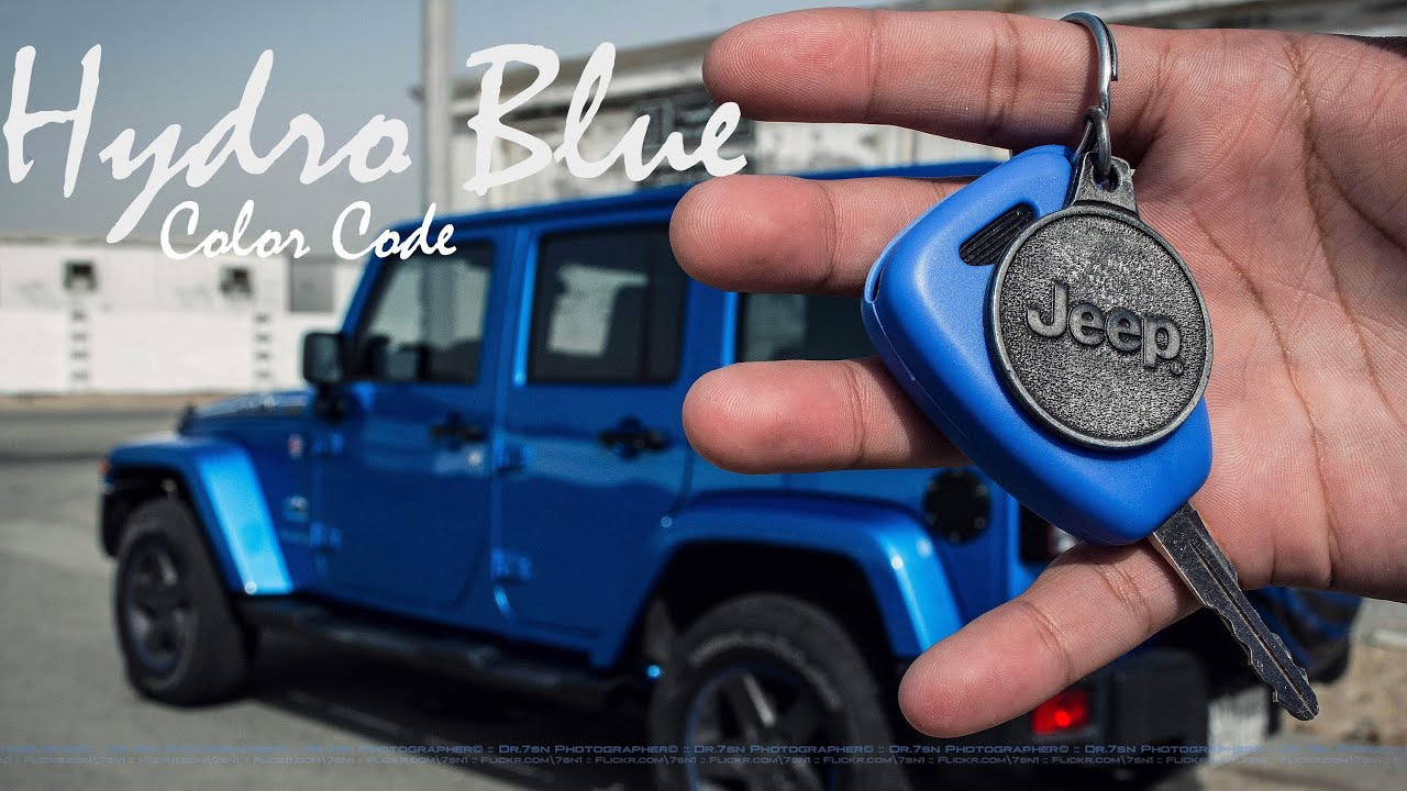 Jeep Wrangler Jk 14 Hydro Blue Color Code كود اللون ازرق بيبسي لـ