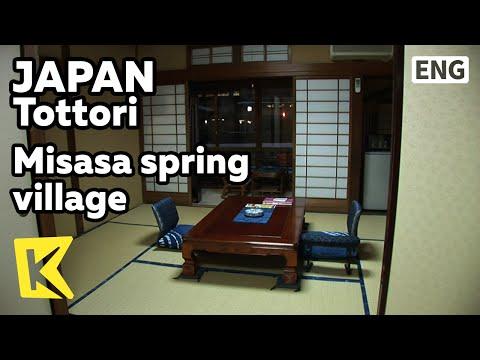 【K】Japan Travel-Tottori[일본 여행-돗토리]미사사 온천마을, 전통 료칸/Misasa hot spring village/Ryokan/Traditional inn