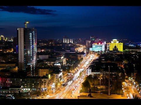 украина донецкая обл знакомства