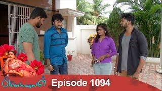 Priyamanaval Episode 1094, 16/08/18