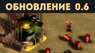 Взрывоопасные Бочки с Нефтью и Заброшенные Башни - They Are Billions. Обновление 0.6