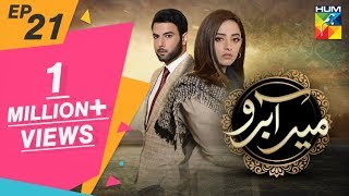 Meer Abru Episode #21 HUM TV Drama 20 June 2019