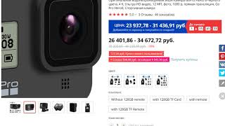 Топ лучших экшн камер 2020 Гоупро 8