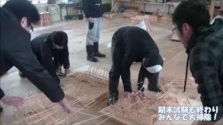 実習室 大掃除!② 伝統文化と環境福祉の専門学校 堂宮大工 就職 建築士