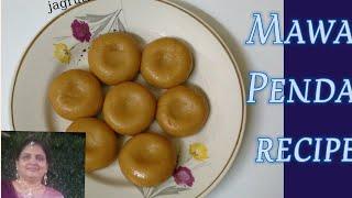 Indian sweets recipe/Mawa Penda recipe/ऐसे बनाएं बिलकुल हलवाई जैसे पेंडा घरपर/मावा पेडा बनाने की विध