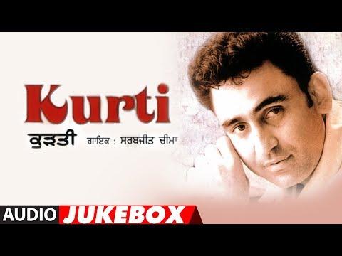 KURTI: SARBJIT CHEEMA (Full Album) ATUL SHARMA | Audio Jukebox | Punjabi Songs