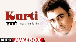 KURTI: SARBJIT CHEEMA (Full Album) ATUL SHARMA | Audio Jukebox | Punjabi Songs