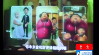 哆啦A夢《新‧大雄的大魔境》記者會現場:《STAND BY ME 哆啦A夢》台灣中文版預告片公開