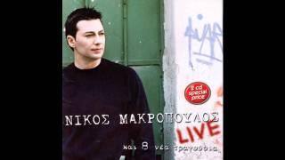Nikos Makropoulos Live!