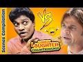 Johnny Lever Comedy Scenes  Vs  Rajpal Yadav Comedy Scenes {hd} - 2 - Comedy Laughter Championship video