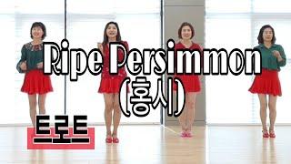 Ripe Persimmon (홍시)Line Dance …