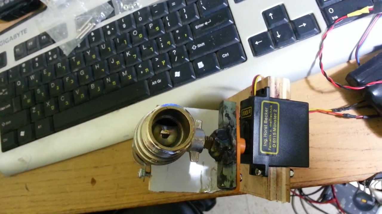 arduino servo water valve