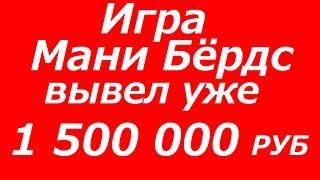 ЗАРАБОТОК БЕЗ ВЛОЖЕНИЙ 100-500 РУБ В ДЕНЬ  2018 года!