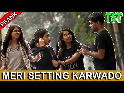 Meri Setting Karwado Prank - Bakchodi ki Hadd - TST comment Trolling