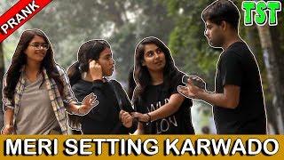 Meri Setting Karwado Prank - Bakchodi ki Hadd -...