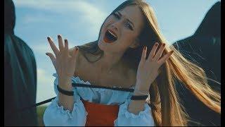 Алёна (Елена) Енько - Война / Війна / The War (Новый клип 2017) Премьера песни