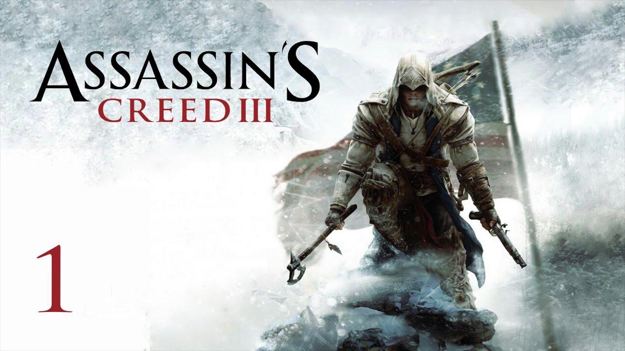 assassins creed 3 ultimate edition прохождение
