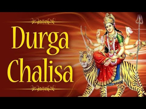 Video - Dhananjay Pandey jai mata Di