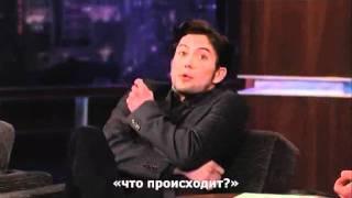Jackson Rathbone JKimmel (rus subs)