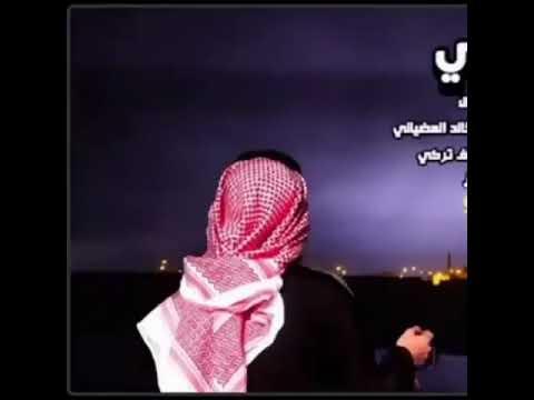 c02aaa294575b شيله مدح الخوال ماشاءالله رووعههه