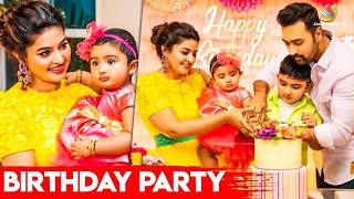 Sneha Daughter 1st Birthday Party | Prasanna, Aadhyantaa, Vihaan, Tamil Actress, Ramba Kushbu | News