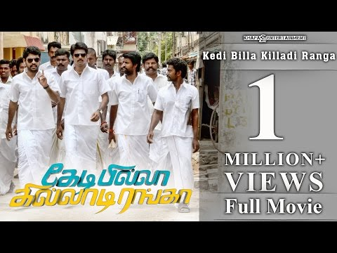 Thumbnail: Kedi Billa Killadi Ranga - Full Movie | Sivakarthikeyan, Vimal, Soori, Bindu Madhavi