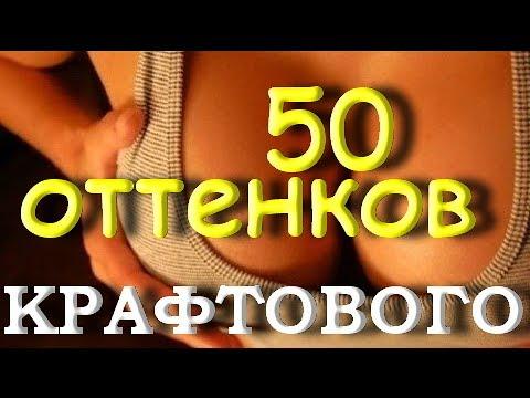 Видео скрин: