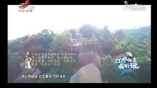 【江西哪里最好玩】狮子峰 20190207