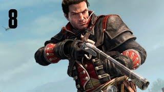 Прохождение Assassin's Creed Rogue (Изгой) — Часть 8: Цвет справедливости