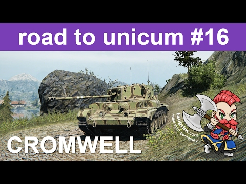 Cromwell Review/Guide, Middle Road Control In Lakeville