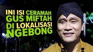 Ini Lho, Ceramah Gus Miftah di Lokalisasi Bong Suwung