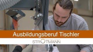Ausbildung zum Tischler (2018 HD)