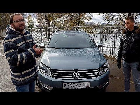 Volkswagen Passat B7 Alltrack - Б/У тест с владельцем Via ATDrive