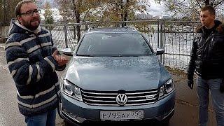 видео Новый паркетник Volkswagen Passat Alltrack
