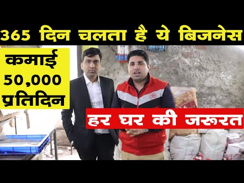 बिजली की दुकान खोले, Profitable Bijli Ki Dukan Wholesale Electrical Tools, Wires Business Ideas
