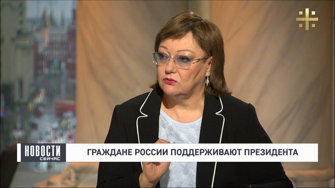 Ольга Крыштановская о доверии населения России президенту Владимиру Путину