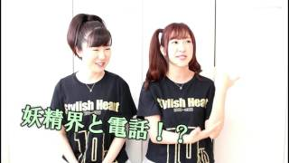 マジックアイドル【ドリームハート】 吉野みずほと中西里菜です!! 吉...