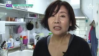배우 홍여진의 슬기로운 갱년기생활! |닥터지바고 206회