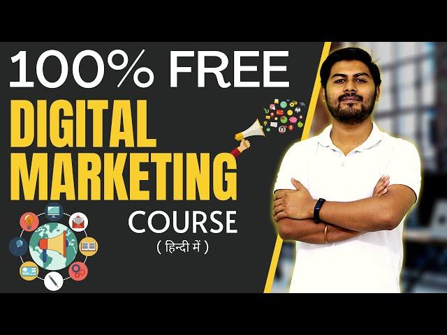 Free Digital Marketing Course in Hindi | Basic to Advanced | Module 1