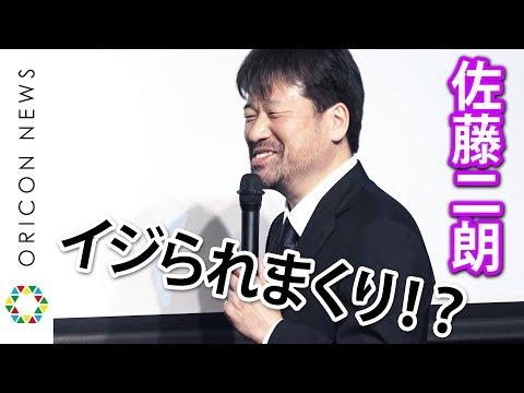 佐藤二朗、記者にお願い「山ちゃん&蒼井優の結婚については聞かないで」『「このミス」大賞ドラマシリーズ ラインナップ発表記者会』